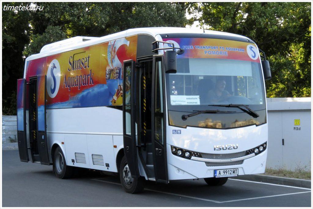 Автобус до аквапарка Сансет