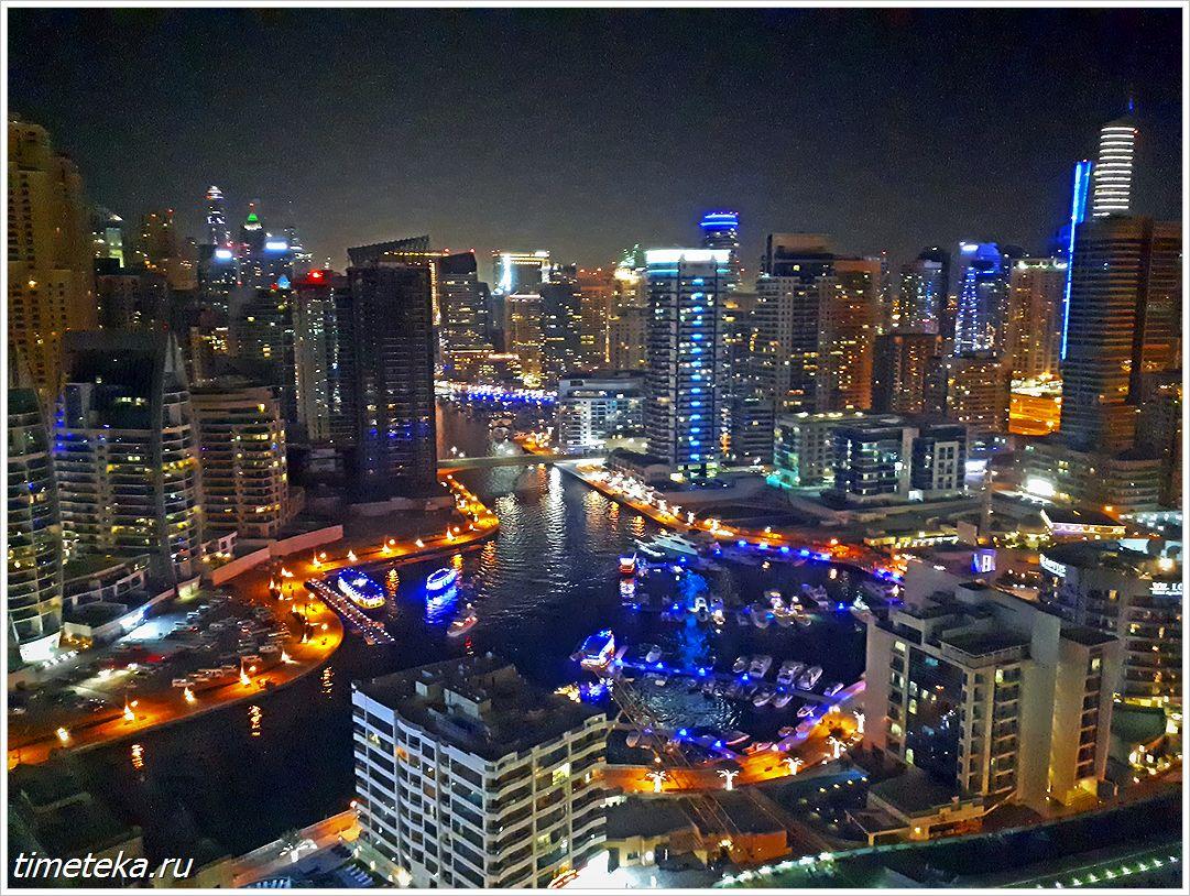 Dubai Marina Yacht Club днем