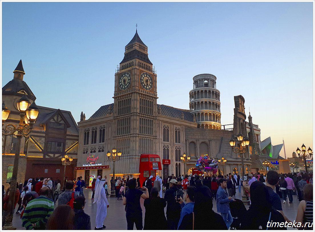 рынок Дубай Global Village