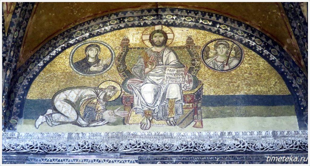 Император Лев VI преклоняет колени перед Иисусом Христом