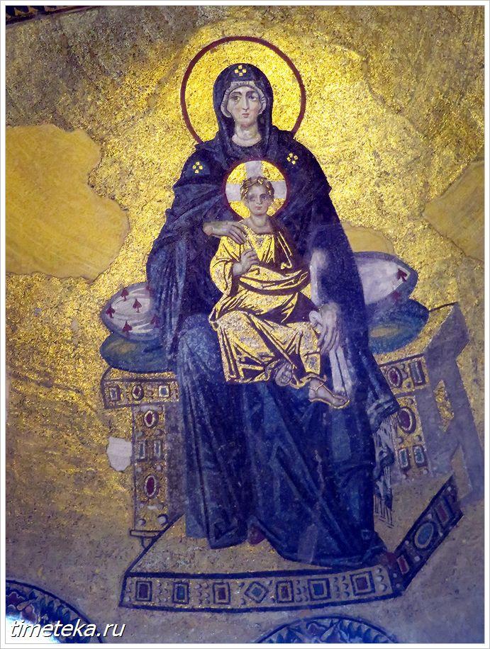 Богоматерь с младенцем. Мозаика.