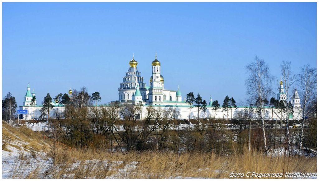 Вид на Новоиерусалимский монастырь