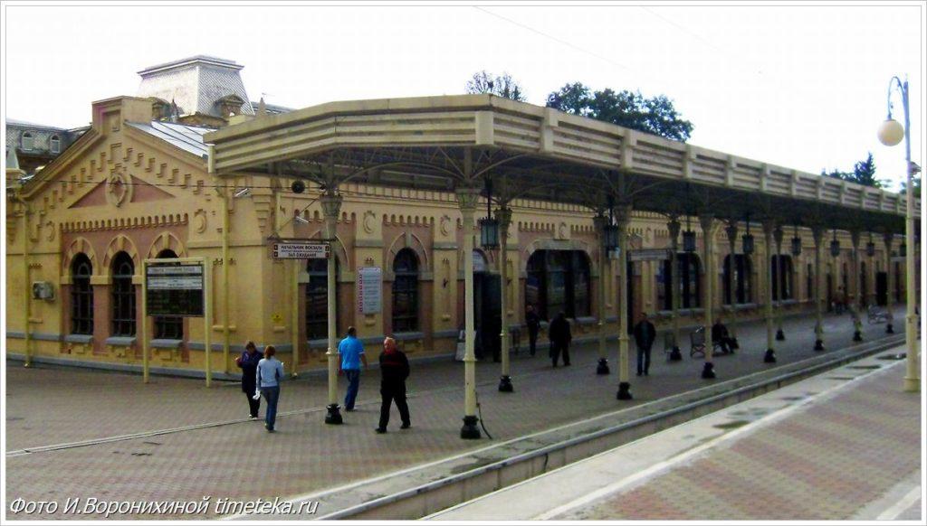 Кисловодский железнодорожный вокзал