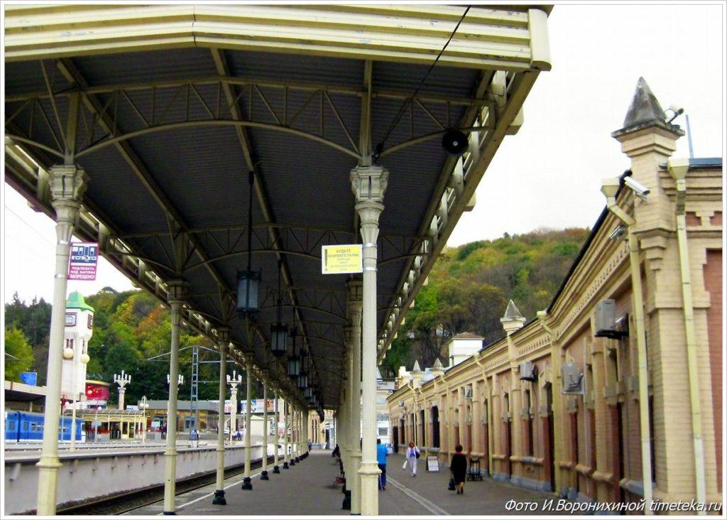 Перрон Кисловодского вокзала