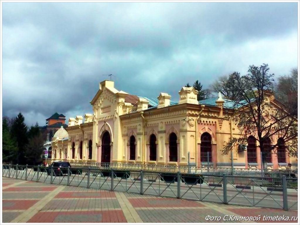 Кисловодск.Здание Филармонии