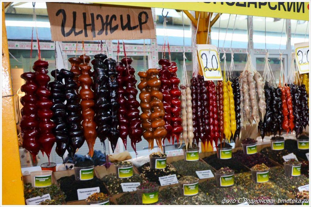 Сочинский рынок