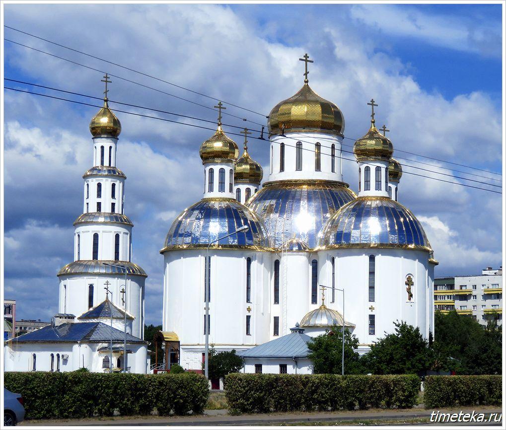 Свято-Воскресенский собор, город Брест