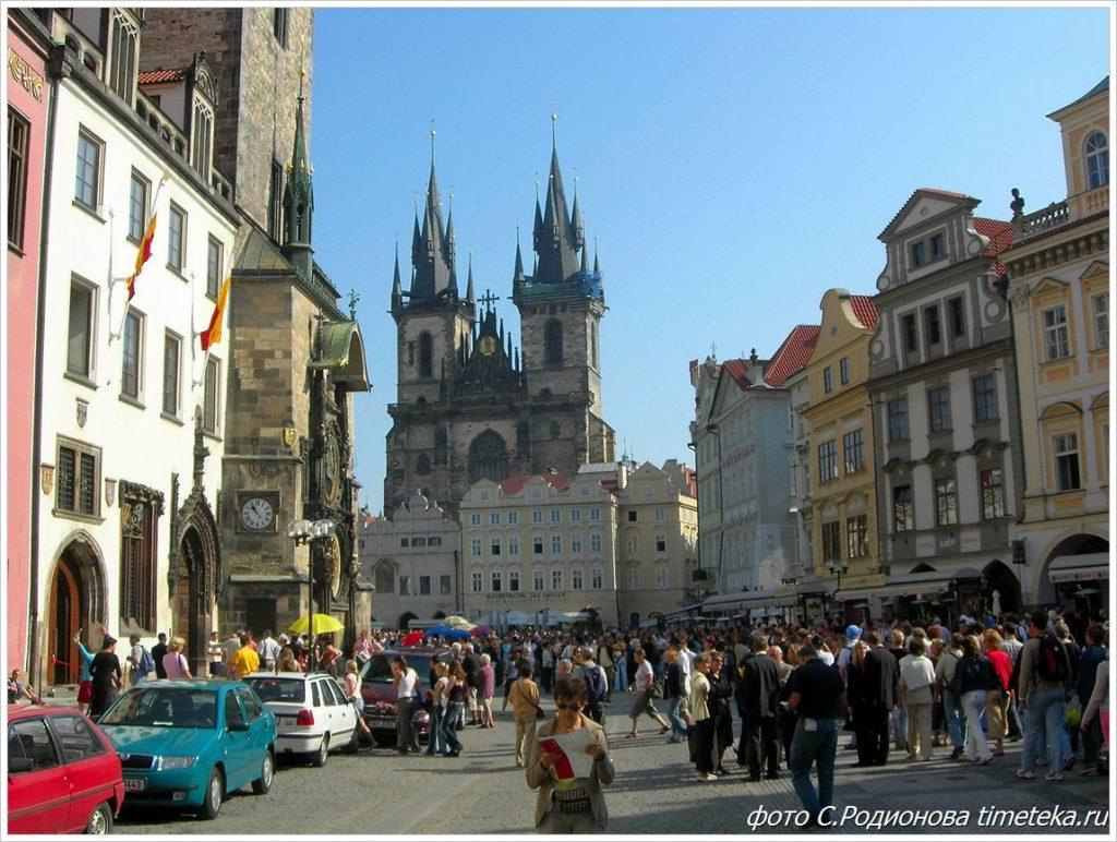 Староместная площадь.Прага
