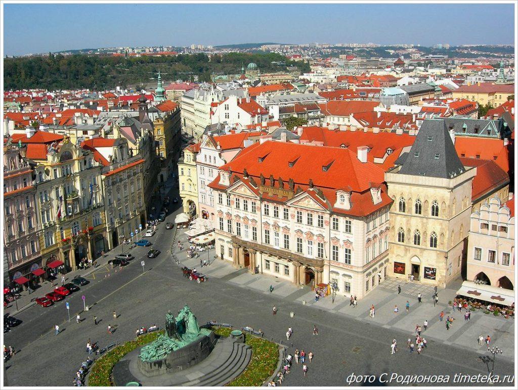Вид с ратуши. Прага