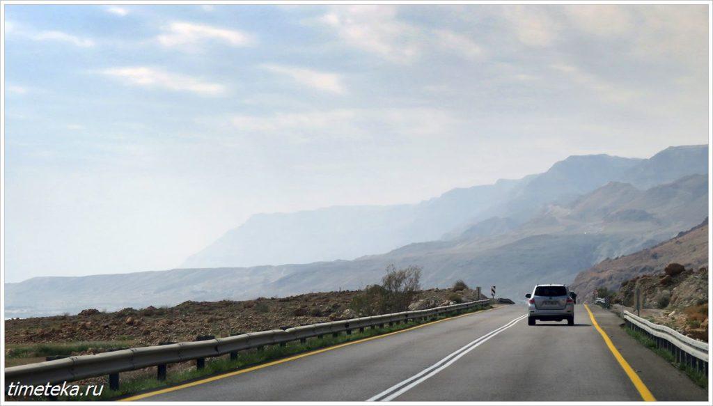 Дорога вдоль Мертвого моря