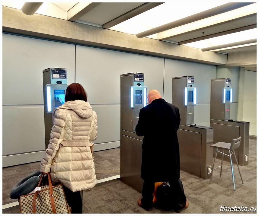 Проверка в аэропорту