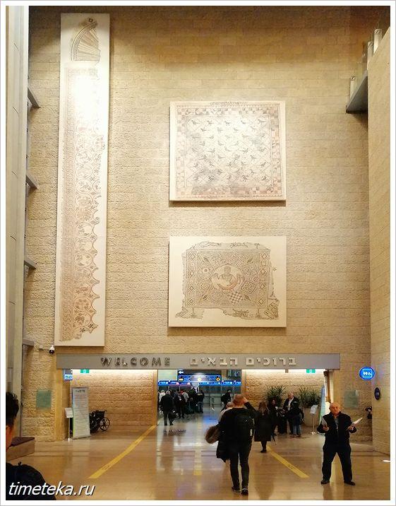 Интерьер аэропорта Бен-Гуриона