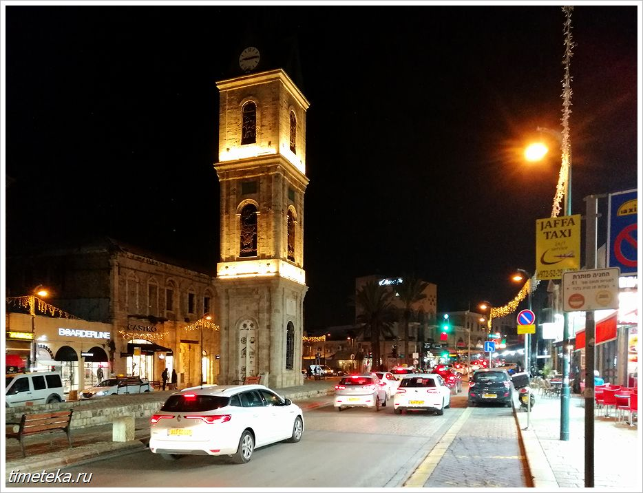 Часовая башня в Яффо