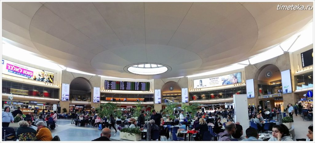 Зал ожидания аэропорта Бен-Гурион