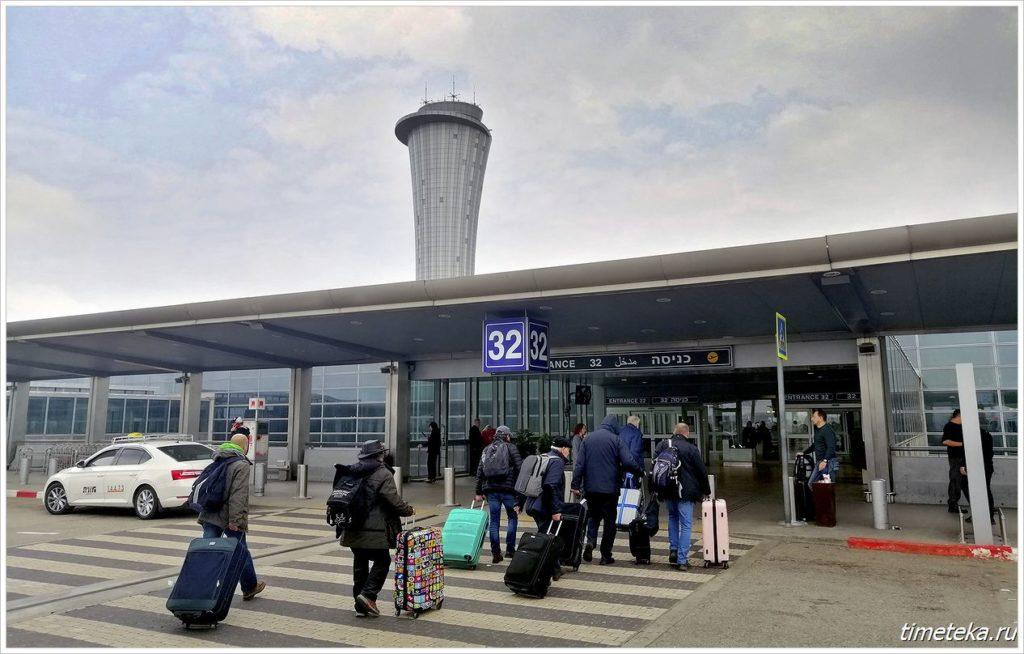 Вход в терминал вылета Бен-Гурион