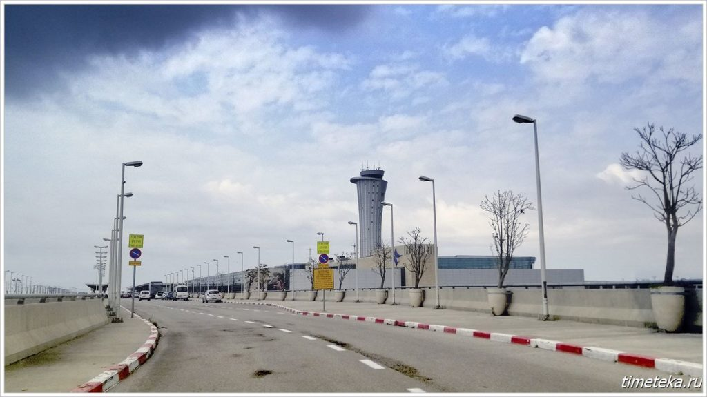 Дорога к аэропорту Бен Гурион