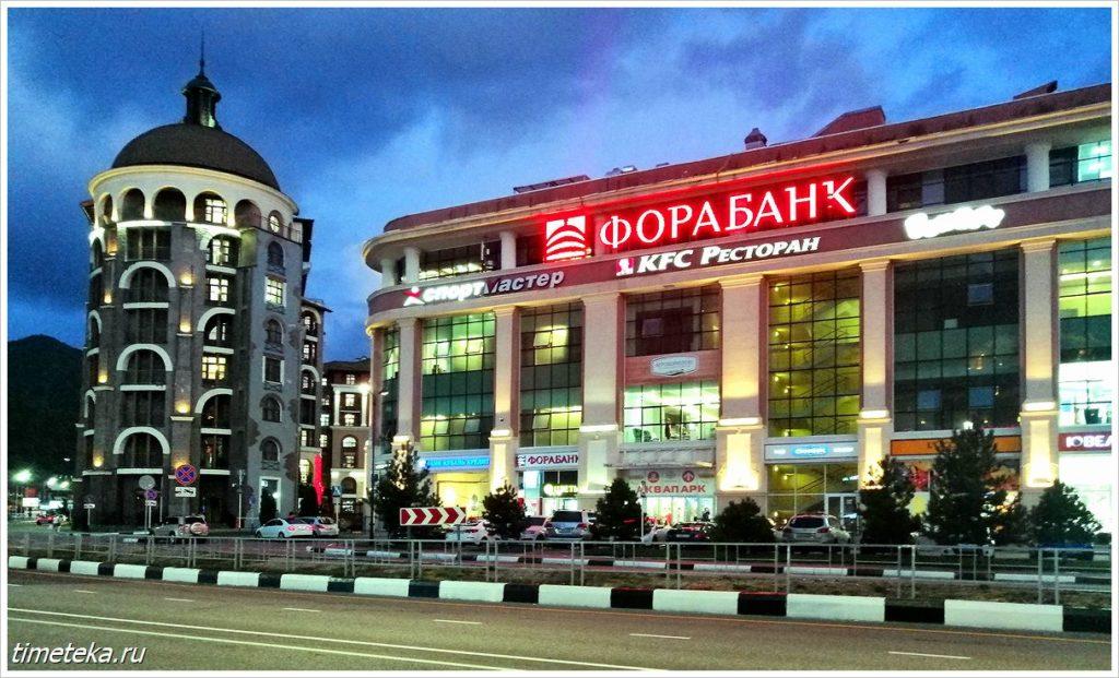 Архитектура Горки Город