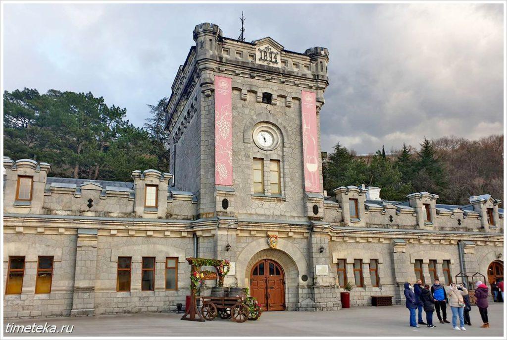 Массандровский завод