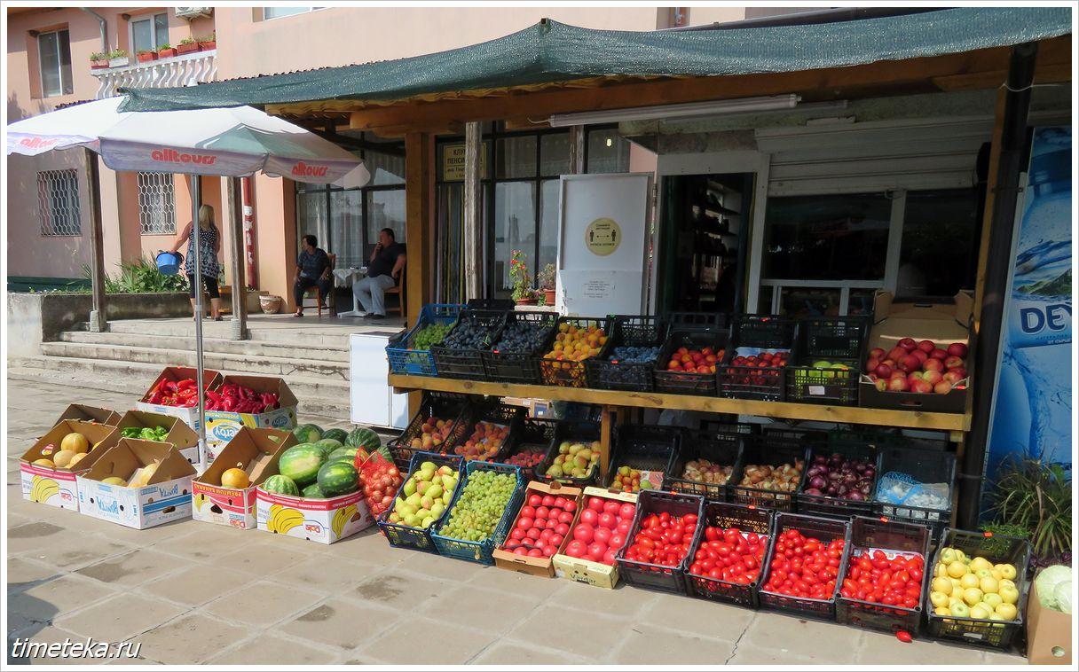 Болгария. Рынок овощей и фруктов